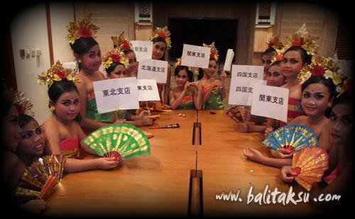 Grand Hyatt Balinese Dance