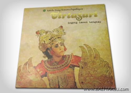 ティルタサリCDジャケット Tirta Sari CD Legong Lengkap レゴン 完全版