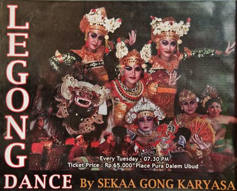 カルヤサ (Karyasa)