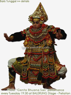 Baris Tunggal バリスは戦士の舞踊。戦いに挑む若い戦士の心情を描いた舞踊