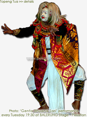 Topeng Tua トペントゥアは老人を表現する仮面舞踊