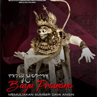 2019 PKB ke-41 XLI Pesta Kesenian Bali Jadwal Program Bali Arts Festival 2019 第41回 バリ芸術祭アートフェスティバル プログラム