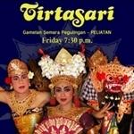 Tirta Sari Bali Gamelan ティルタ・サリ楽団 バリ舞踊団